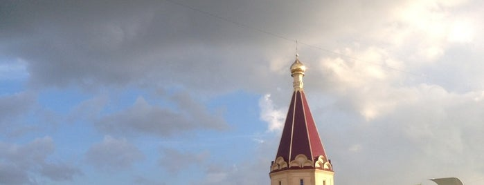 Аллея у м. Алма-Атинская is one of สถานที่ที่ Алексей ถูกใจ.