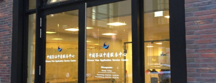 Chinese Visa Application Service Center is one of Marc 님이 좋아한 장소.
