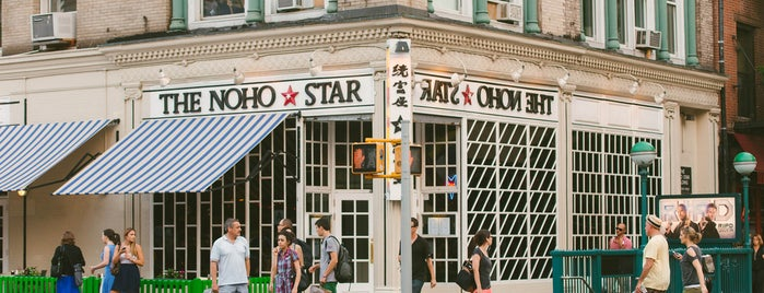 NoHo Star is one of The Noho List by Urban Compass.