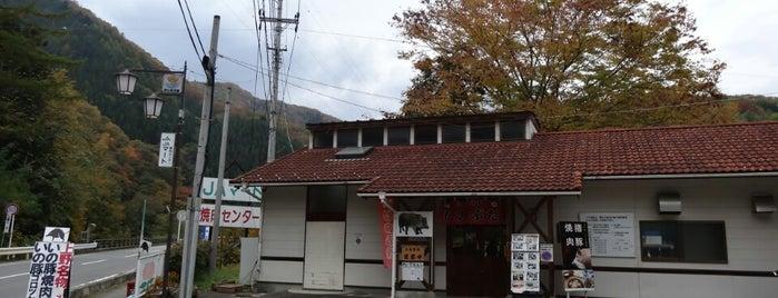 JA上野村 焼肉センター is one of Tempat yang Disimpan Z33.