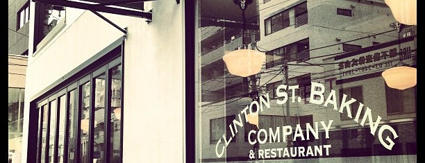 Clinton St. Baking Company & Restaurant is one of ぱらんの COFFEE SHOP LIST.
