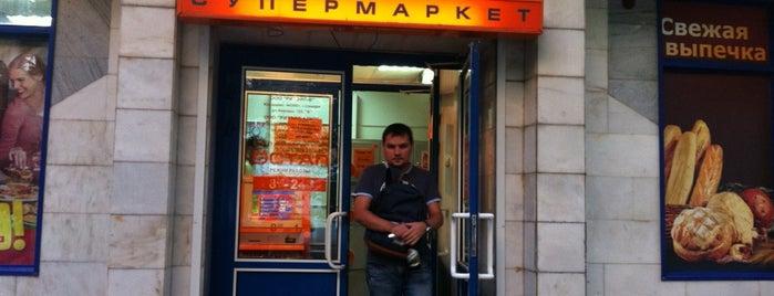 Остап 24 is one of 5 Коллекция – Жемчужины и бриллианты!!!.