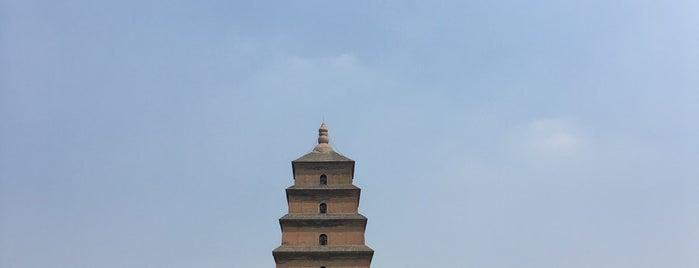 Big Wild Goose Pagoda is one of China.