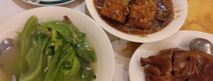 King Palace is one of Best Around San Ramon.