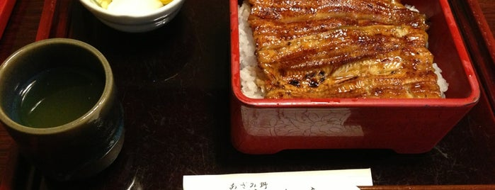 和食処 花むら is one of สถานที่ที่ とり ถูกใจ.