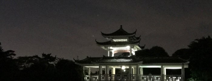 shenzhen/HK trip