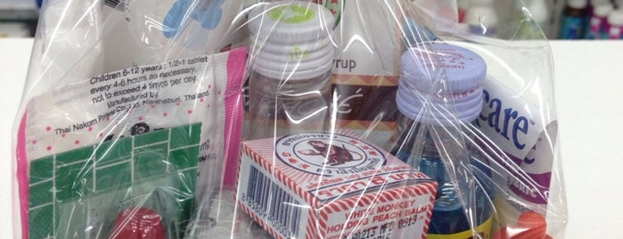 I Care ร้านขายยา is one of Locais curtidos por Vee.