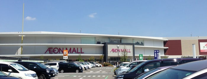 AEON Mall is one of ショッピングモール.