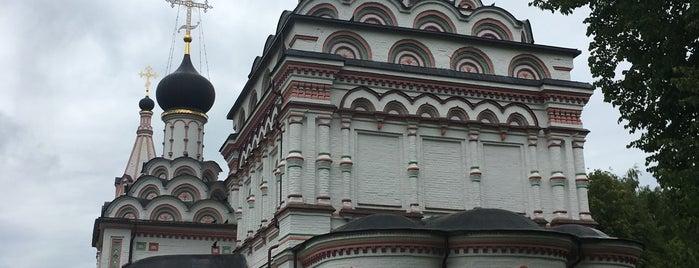 Троицкий Александро-Невский монастырь is one of Andrey 님이 저장한 장소.