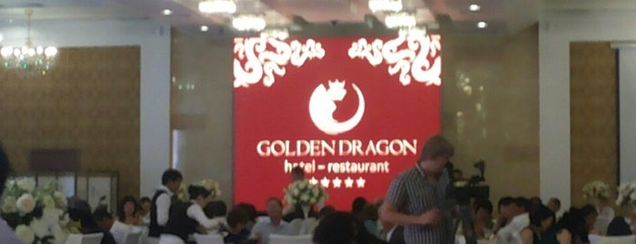Золотой Дракон / Golden Dragon is one of Наталья 님이 좋아한 장소.