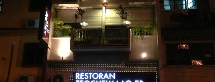 Restaurant Teochew Lao Er (老二潮州) is one of KL.