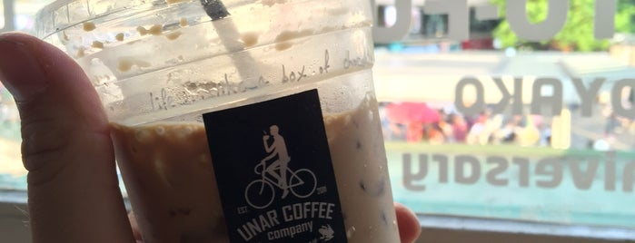 Unar Coffee Company Shop 2 is one of Hong Kong.