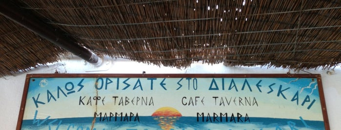 Dialeskari Marmara Taverna is one of Crete.
