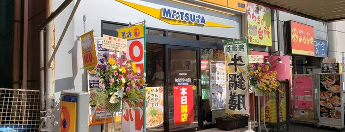 松屋 鴨居店 is one of Locais curtidos por ぜろ.