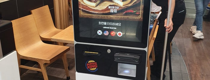 Burger King is one of Denisさんのお気に入りスポット.