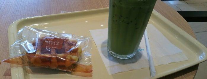 Doutor Coffee Shop is one of Locais curtidos por ぜろ.
