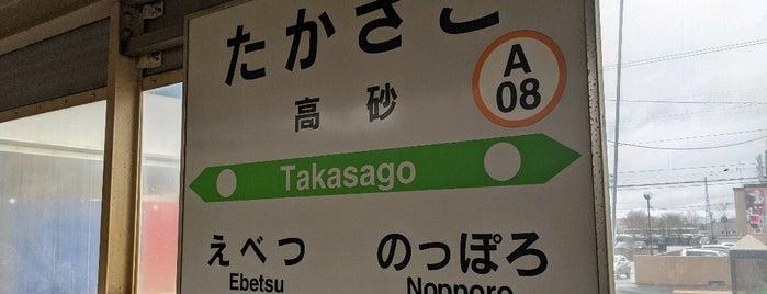 Takasago Station is one of JR 홋카이도역 (JR 北海道地方の駅).