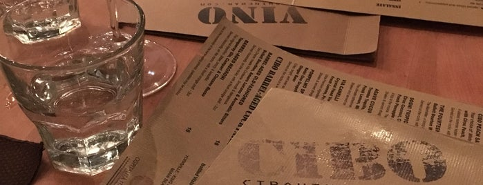 Cibo Wine Bar is one of Toronto 2.