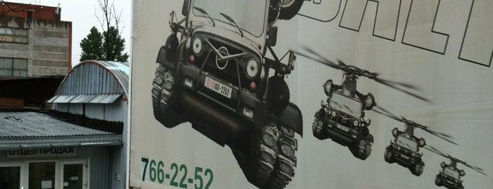 BAZA ВСЕ ДЛЯ УАЗА is one of สถานที่ที่ Артем ถูกใจ.