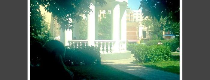 Парк Горский is one of Lugares favoritos de Artem.