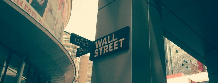 Wall Street Bar is one of Locais salvos de Vlad.