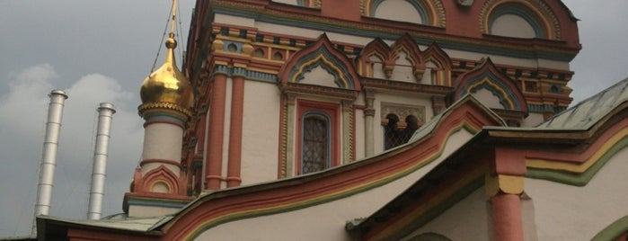 Церковь Николая Чудотворца на Берсеневке is one of Раз.