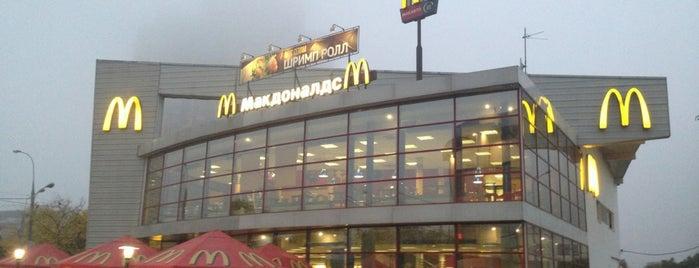 McDonald's is one of Irina : понравившиеся места.
