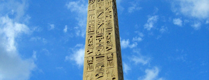 Obelisco Flaminio is one of Rome / Roma.