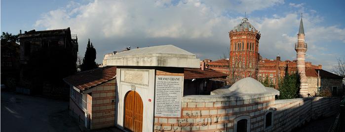 Mesnevihane Camii is one of ÜSKÜDAR_İSTANBUL.