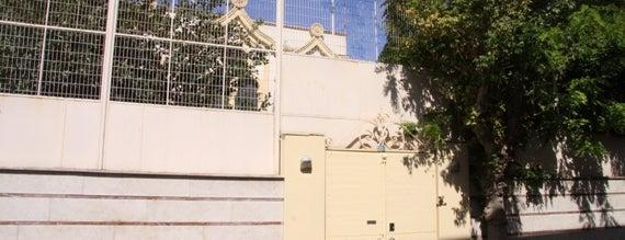 Hesed Le Avraam Sinagogu is one of İstanbul'un Gezilmesi Görülmesi Gereken Yerleri.