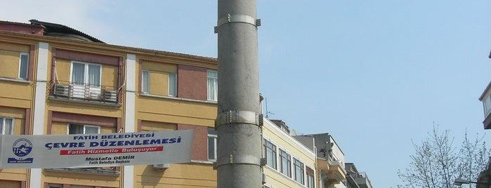 Markianos Sütunu is one of İstanbul'un Gezilmesi Görülmesi Gereken Yerleri.