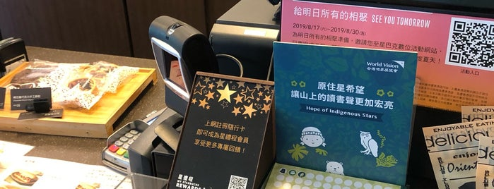 星巴克 Starbucks is one of Lieux qui ont plu à Josh.