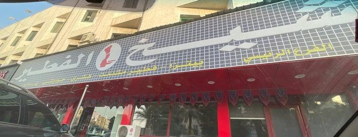 Shiekh AlFateer is one of Riyadh Food.