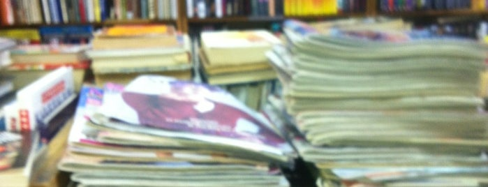 Независимый книжный на централке is one of ..