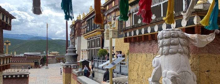 Ganden Sumtseling Monastery is one of China.