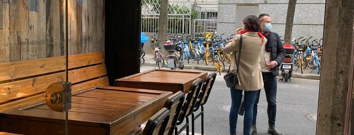 Lanna Coffee is one of SHANGHAI.