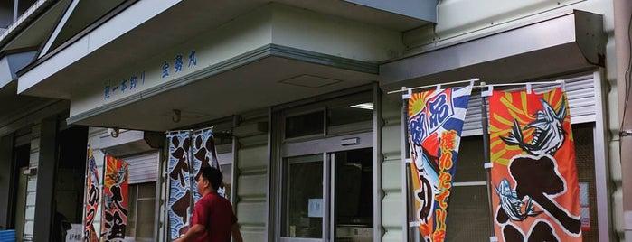 宝勢丸 is one of Lugares favoritos de Shigeo.