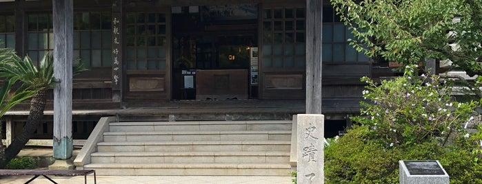 了仙寺 is one of 伊豆.