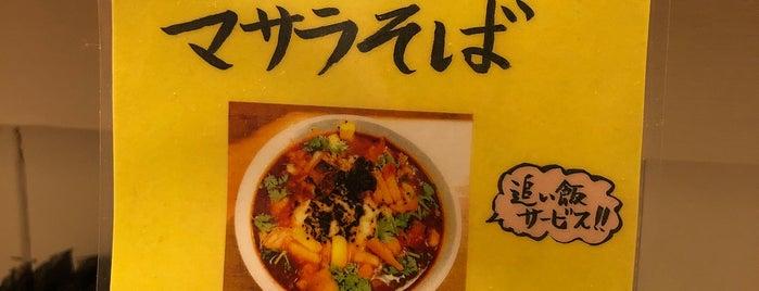 築地スパイス食堂 かぶと is one of TOKYO-TOYO-CURRY 4.