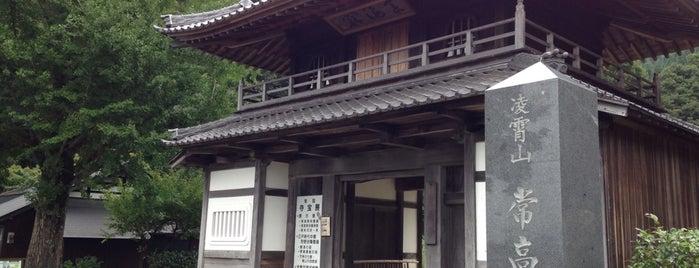 常高寺 is one of 近江 琵琶湖 若狭.