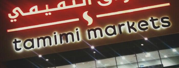Tamimi Markets is one of Foodie 🦅 님이 좋아한 장소.