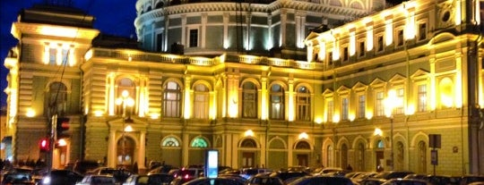 Mariinsky Theatre is one of Санкт-Петербург.