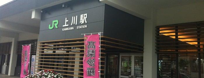 Kamikawa Station (A43) is one of JR 홋카이도역 (JR 北海道地方の駅).