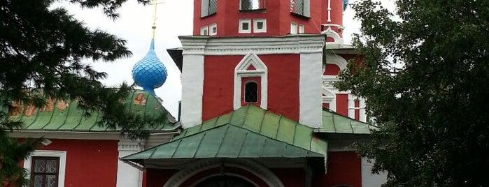 Угличский кремль is one of Ярославль - Мышкин - Углич - Калязин.
