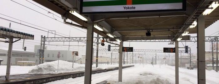 横手駅前温泉ゆうゆうプラザ is one of Gespeicherte Orte von M.