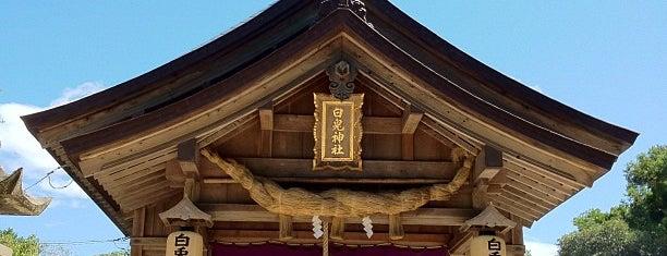 白兎神社 is one of Orte, die Shigeo gefallen.