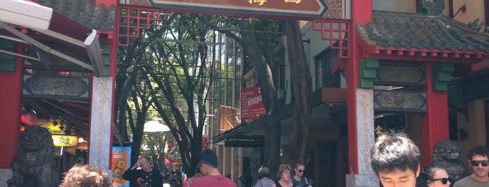Dixon Street Mall is one of Sydney.