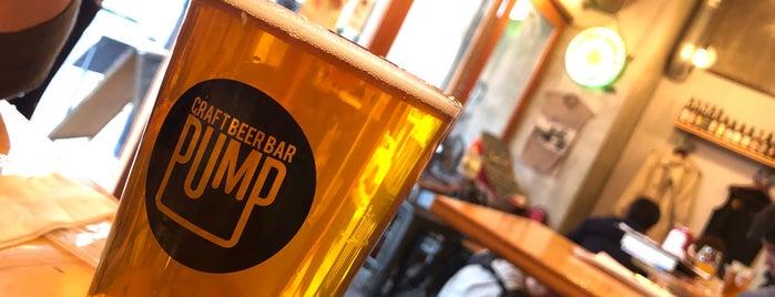 PUMP craft beer bar is one of todo.tokyo.