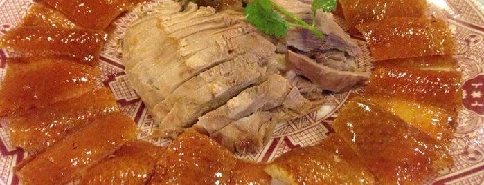 Tasty Duck Restaurant is one of Chris' LA To-Dine List.