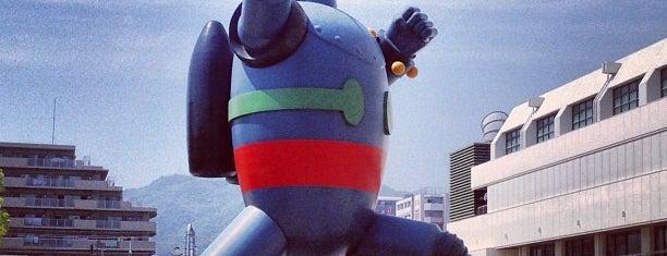 Tetsujin 28-go (Gigantor) is one of Kobe-Japan.